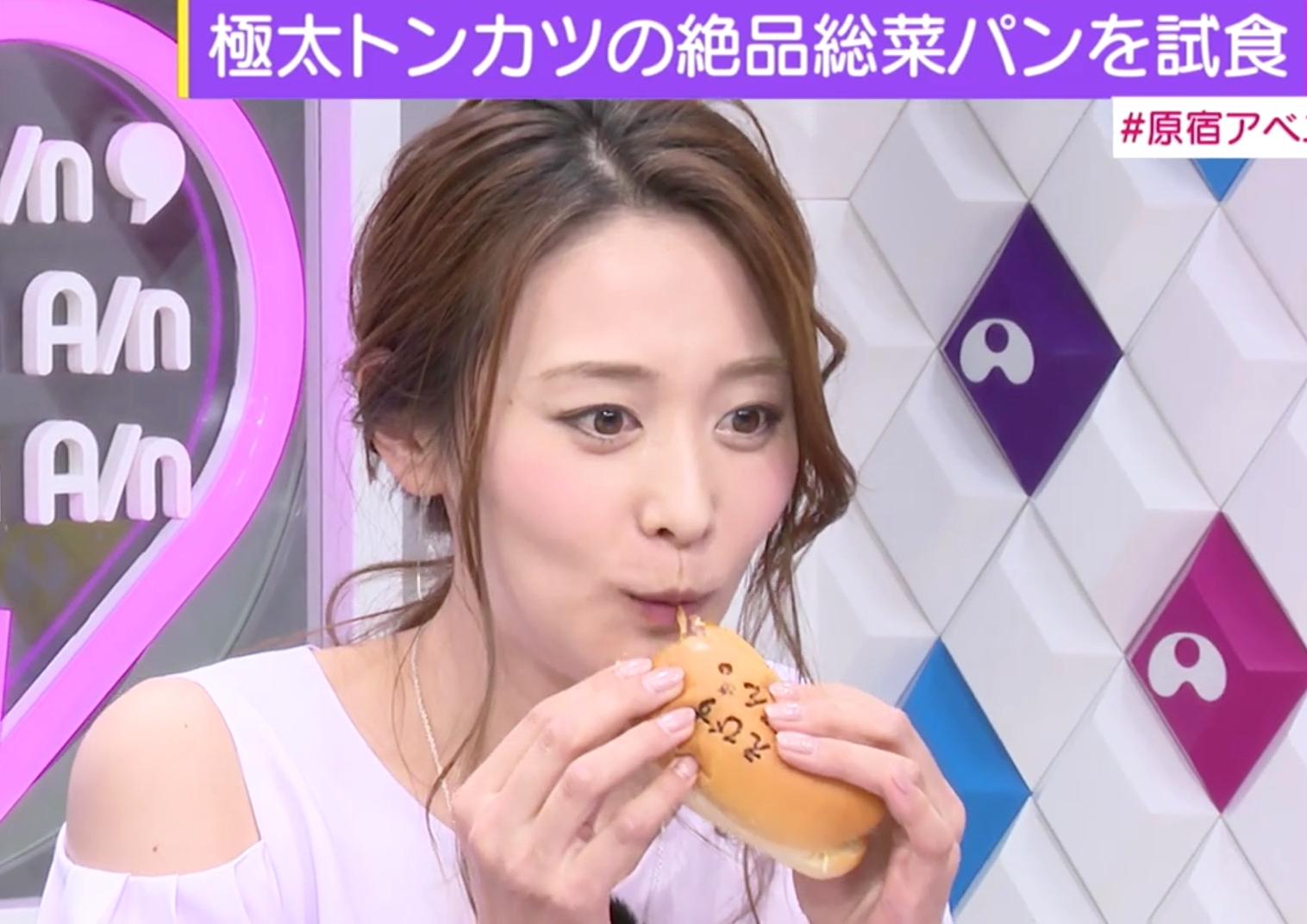 森葉子の食事舌 (2)
