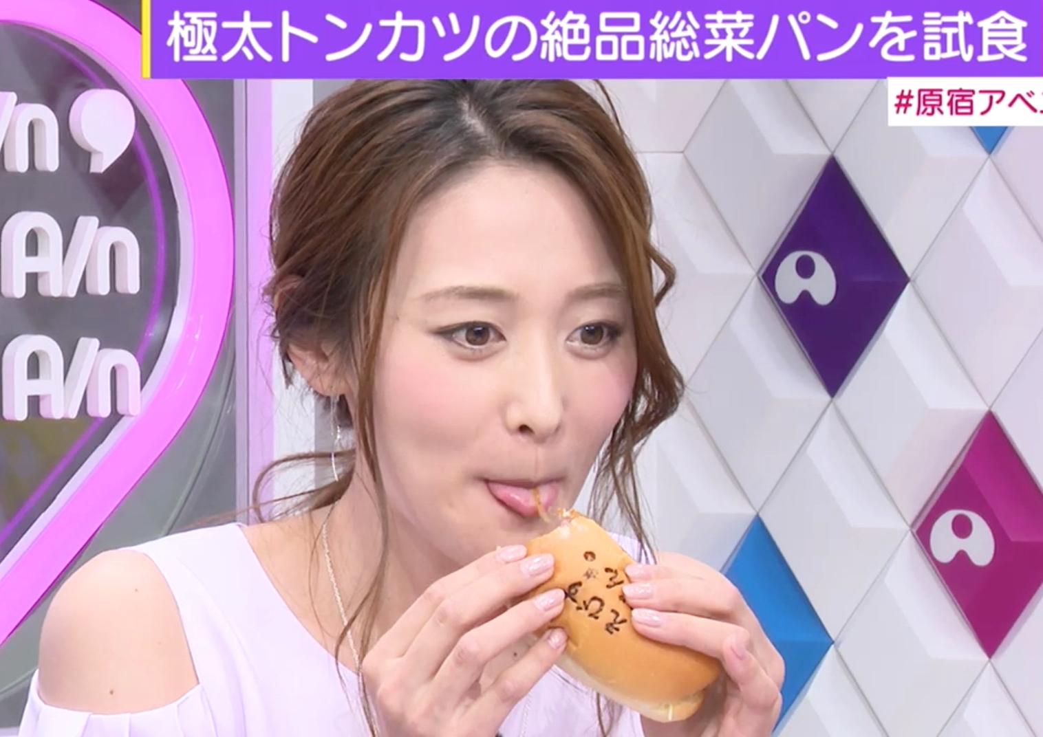 森葉子の食事舌 (3)