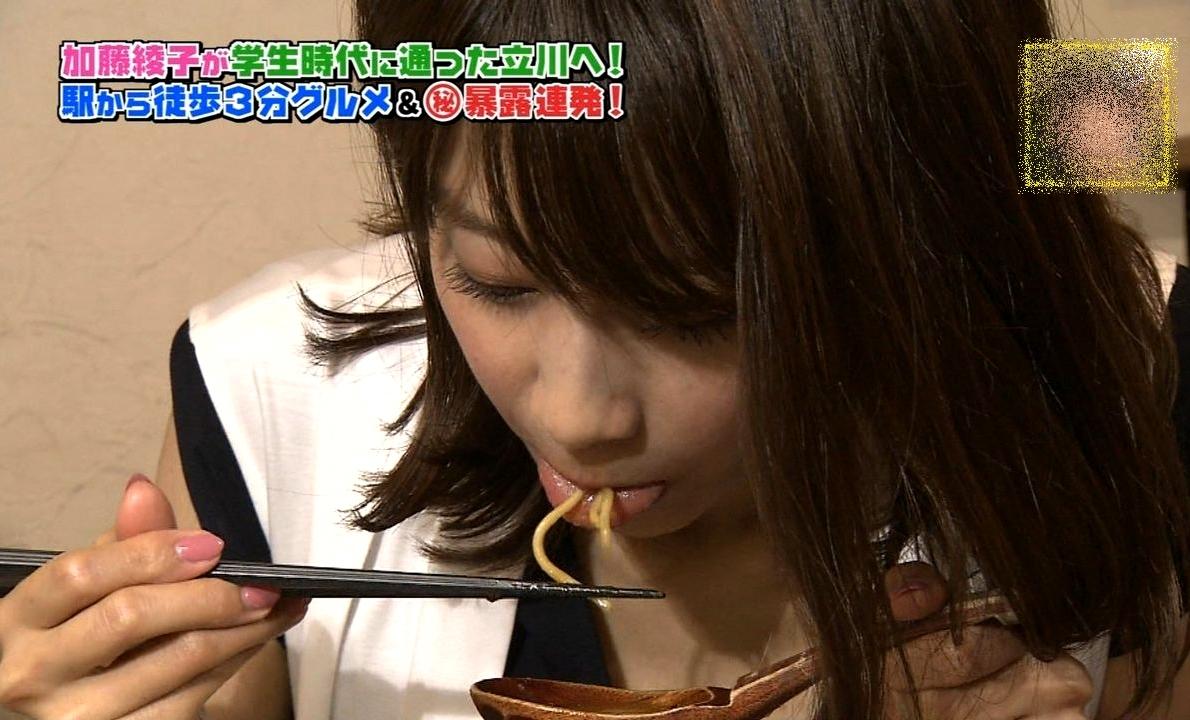 加藤綾子の食事舌 (16)