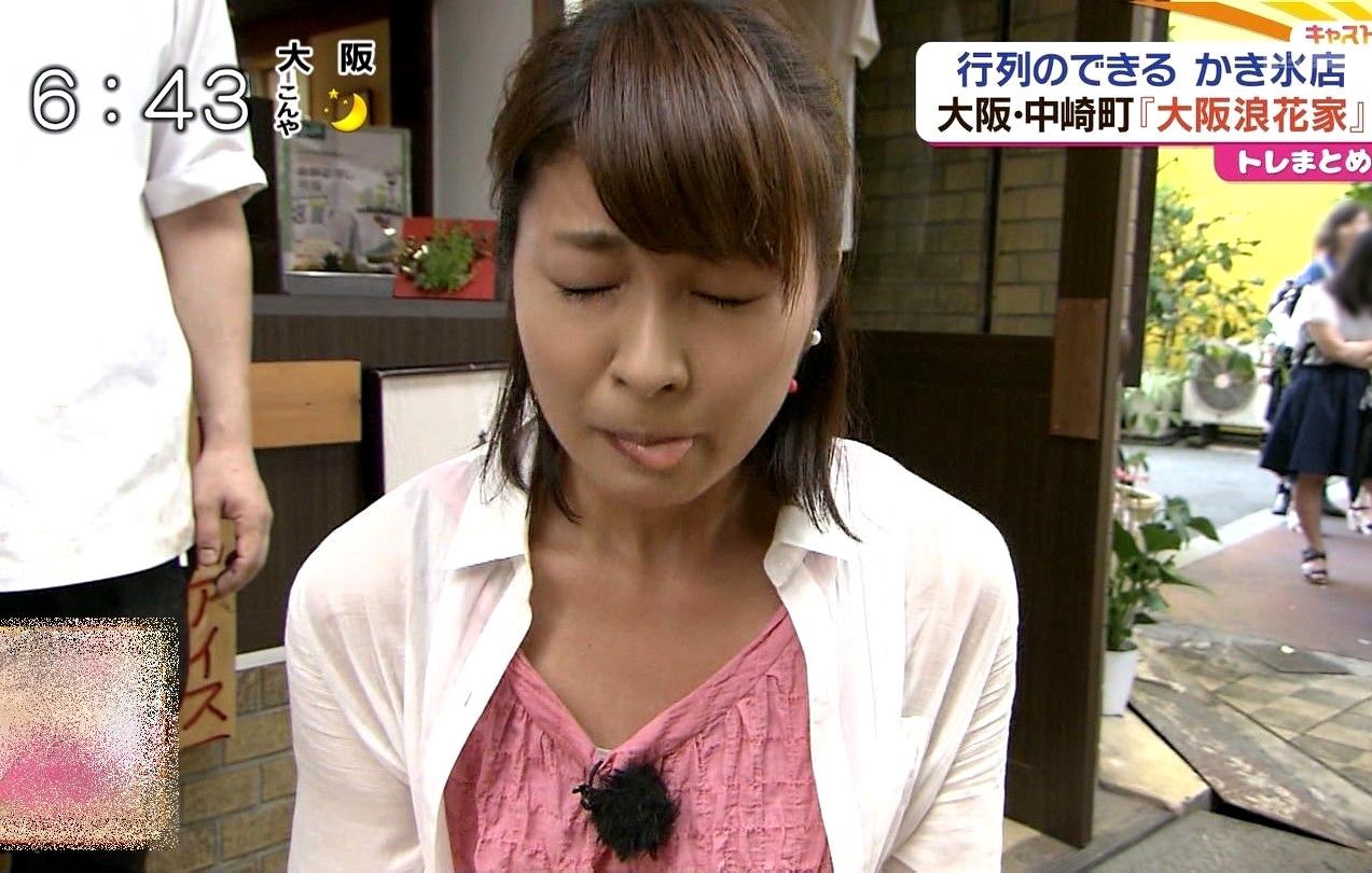 川添佳穂の食事舌 (12)