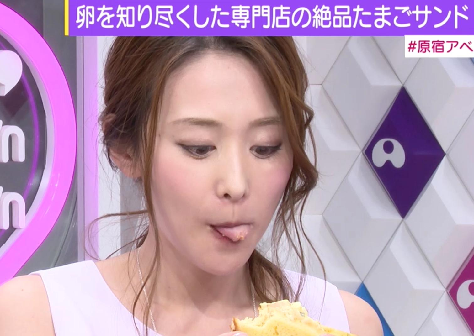 森葉子の食事舌 (6)