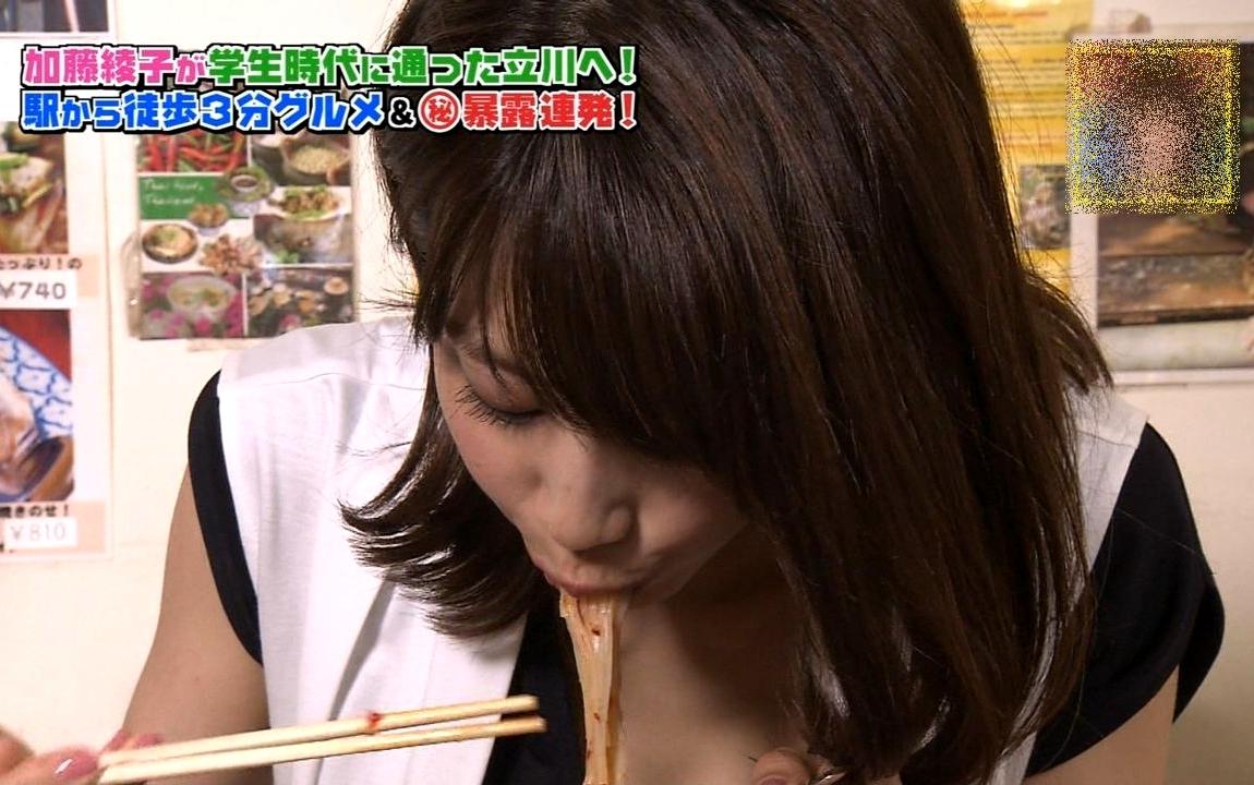 加藤綾子の食事舌 (19)