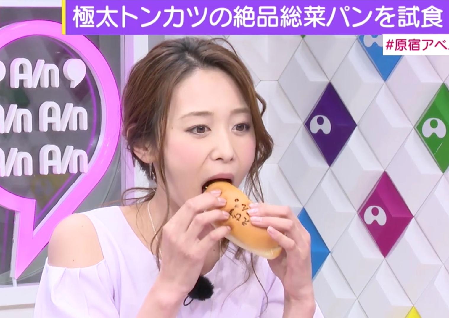 森葉子の食事舌 (1)