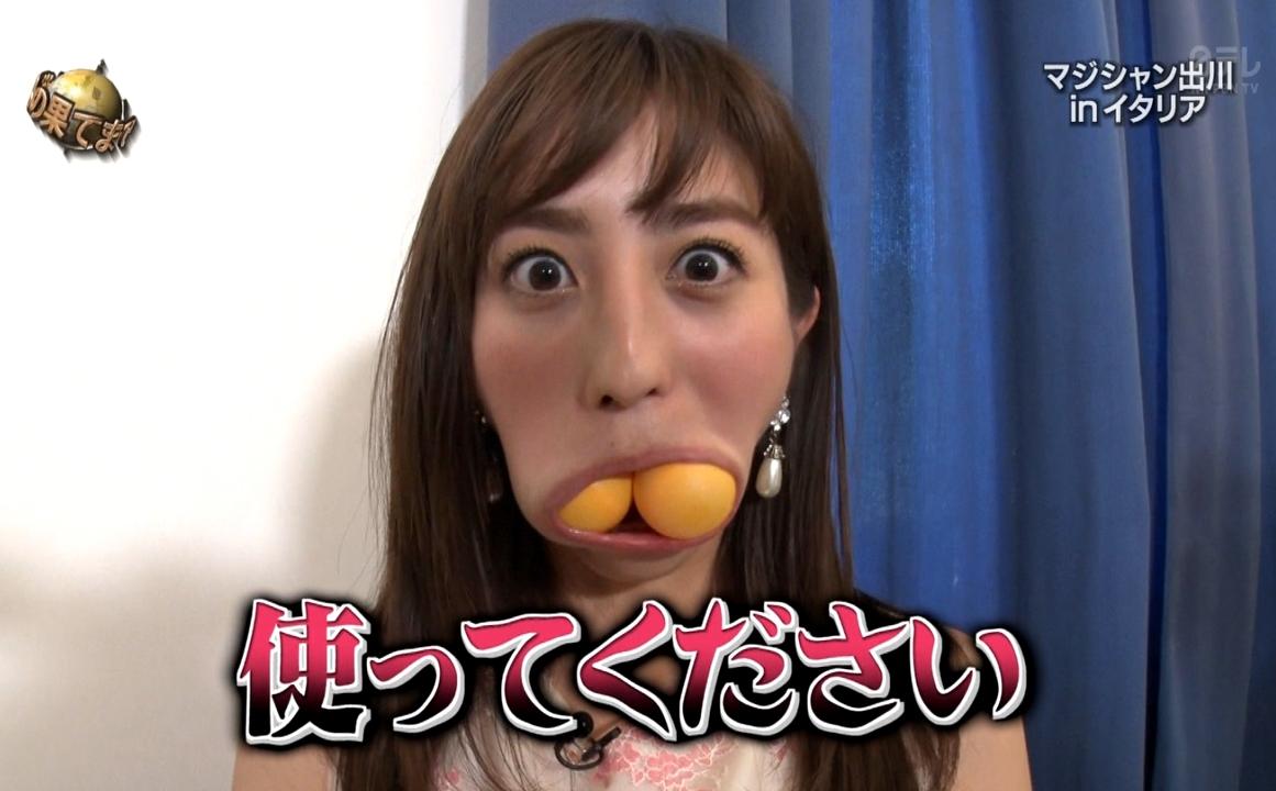 堀田茜の顔面崩壊 (8)