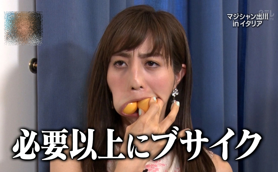堀田茜の顔面崩壊 (7)