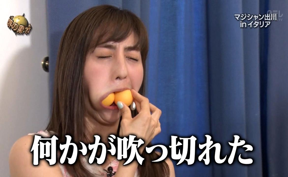 堀田茜の顔面崩壊 (9)