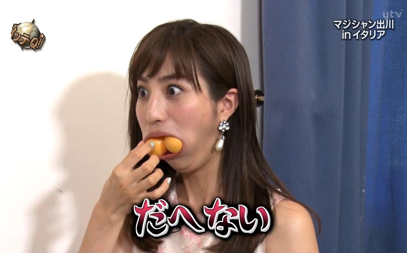 堀田茜の顔面崩壊 (12)