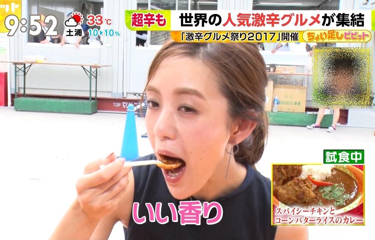 古谷有美の食事舌 (1)