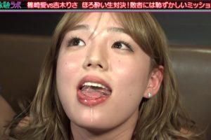 篠崎愛のレロレロ舌技