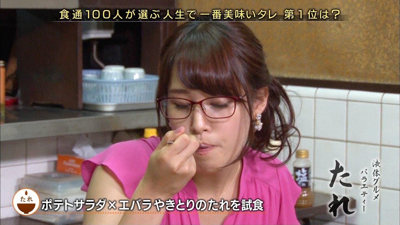 鷲見玲奈の食事顔1 (5)
