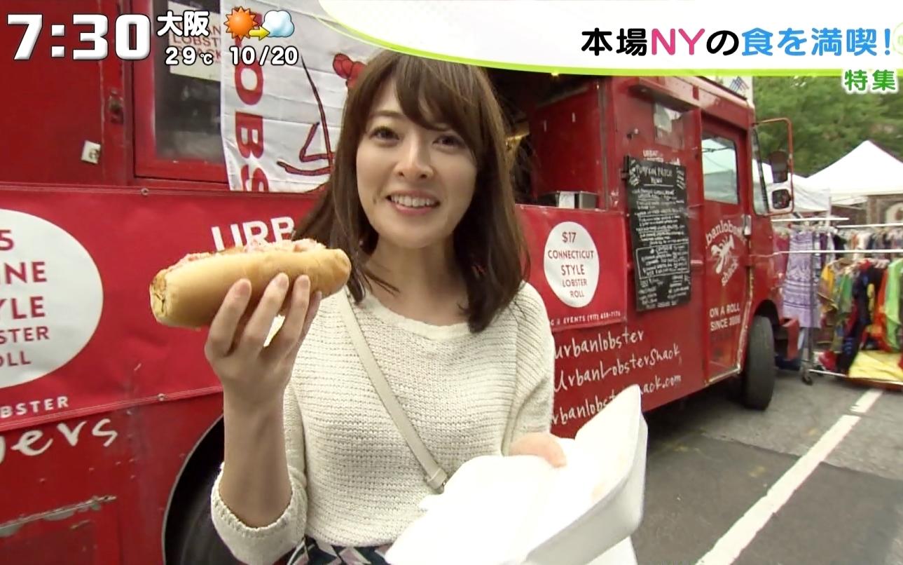 石沢綾子の食事舌 (1)