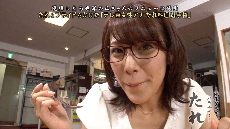 鷲見玲奈の食事顔4 (6)