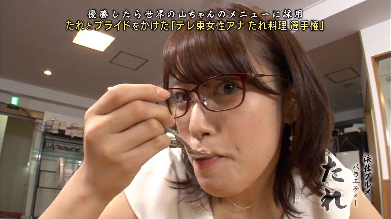 鷲見玲奈の食事顔4 (4)