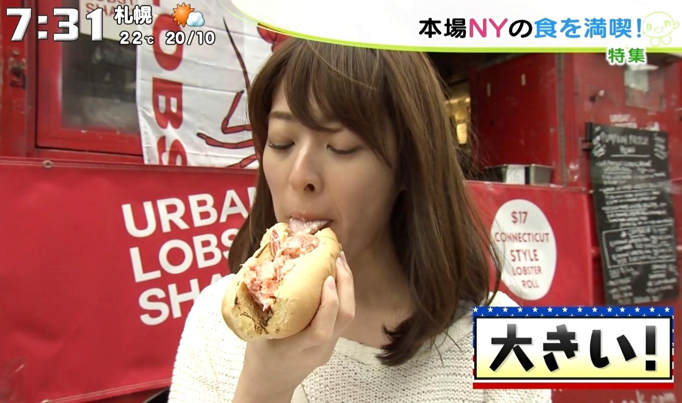 石沢綾子の食事舌 (4)