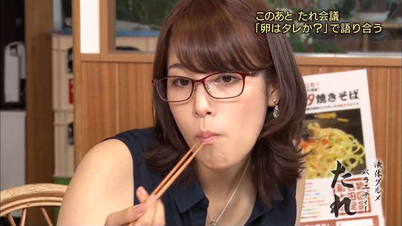 鷲見玲奈の食事顔3 (5)