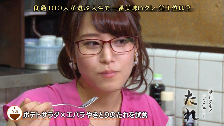 鷲見玲奈の食事顔1 (7)