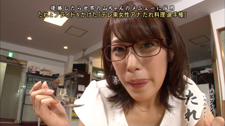 鷲見玲奈の食事顔4 (5)