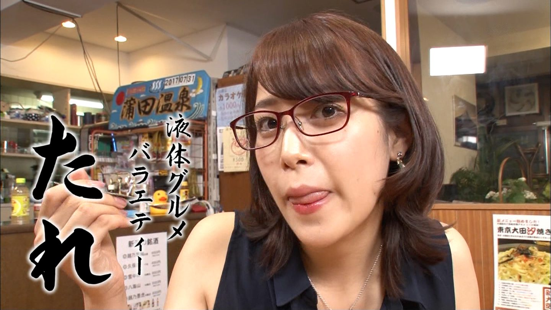 鷲見玲奈の食事顔2 (5)