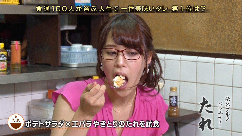 鷲見玲奈の食事顔1 (3)