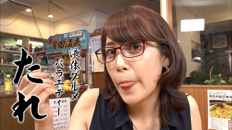 鷲見玲奈の食事顔2 (4)