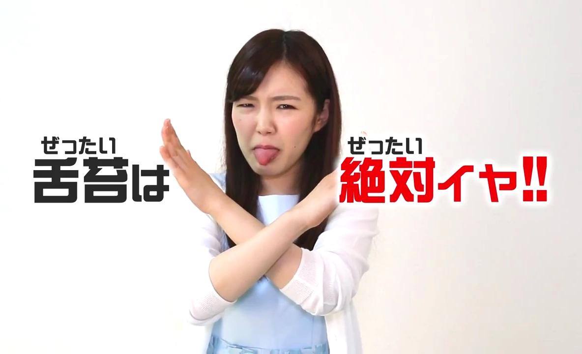 舌モデルの舌磨き (1)