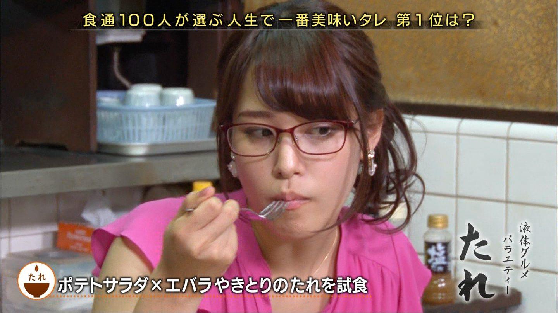 鷲見玲奈の食事顔1 (6)