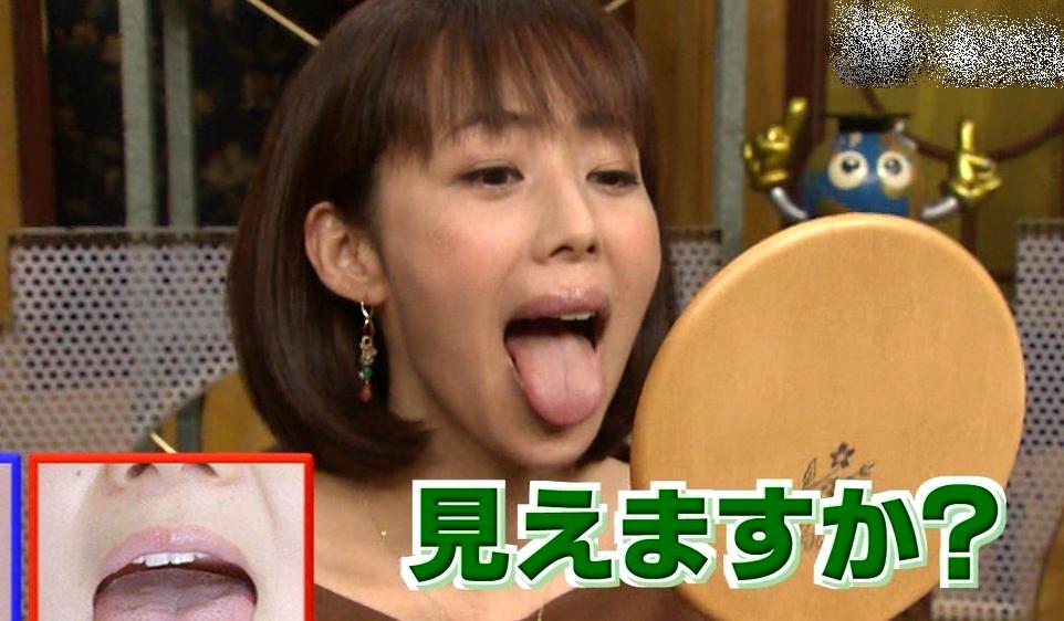 井上和香の舌出し (2)