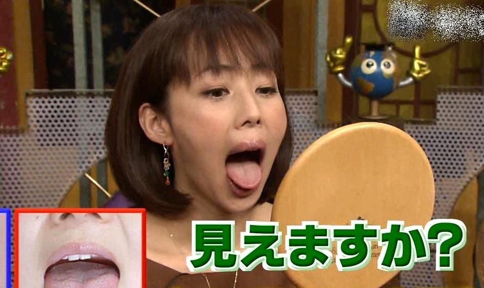 井上和香の舌出し (1)
