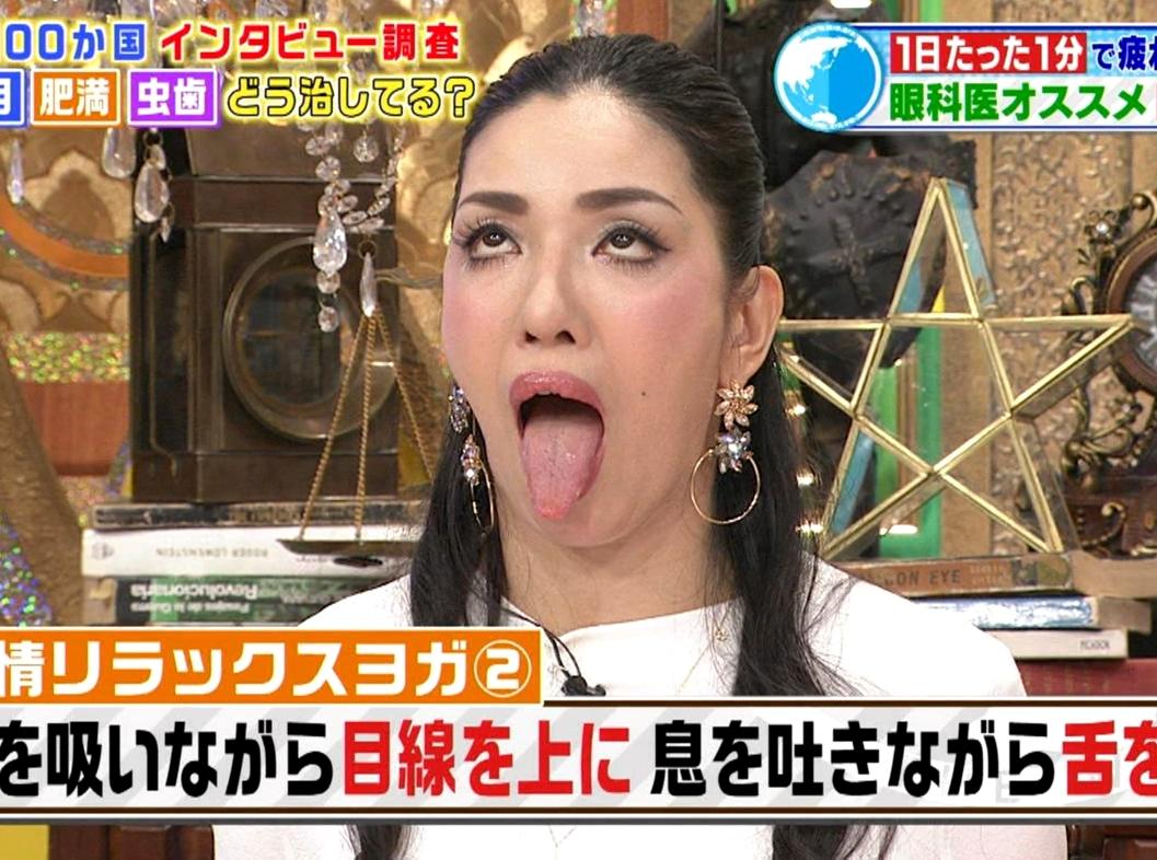 アンミカのアヘ顔舌出し