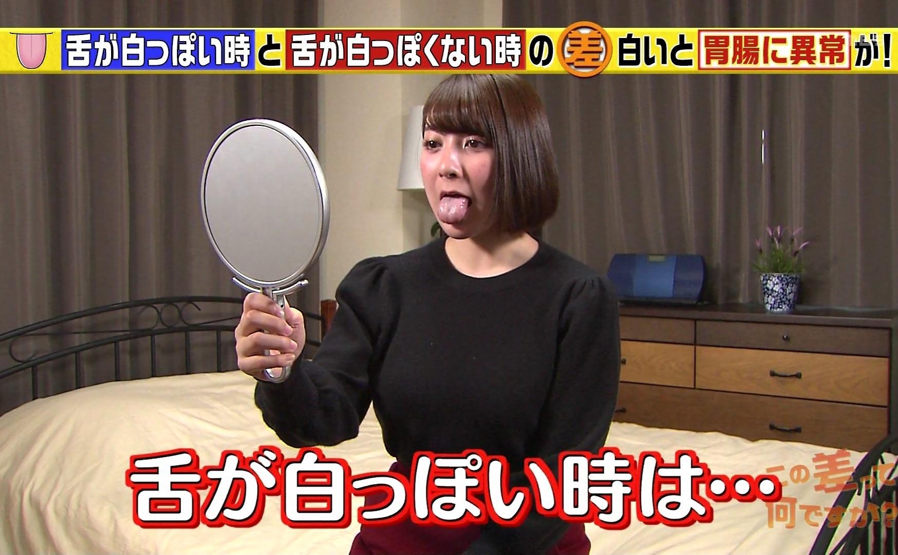 紺野栞の舌出し (2)