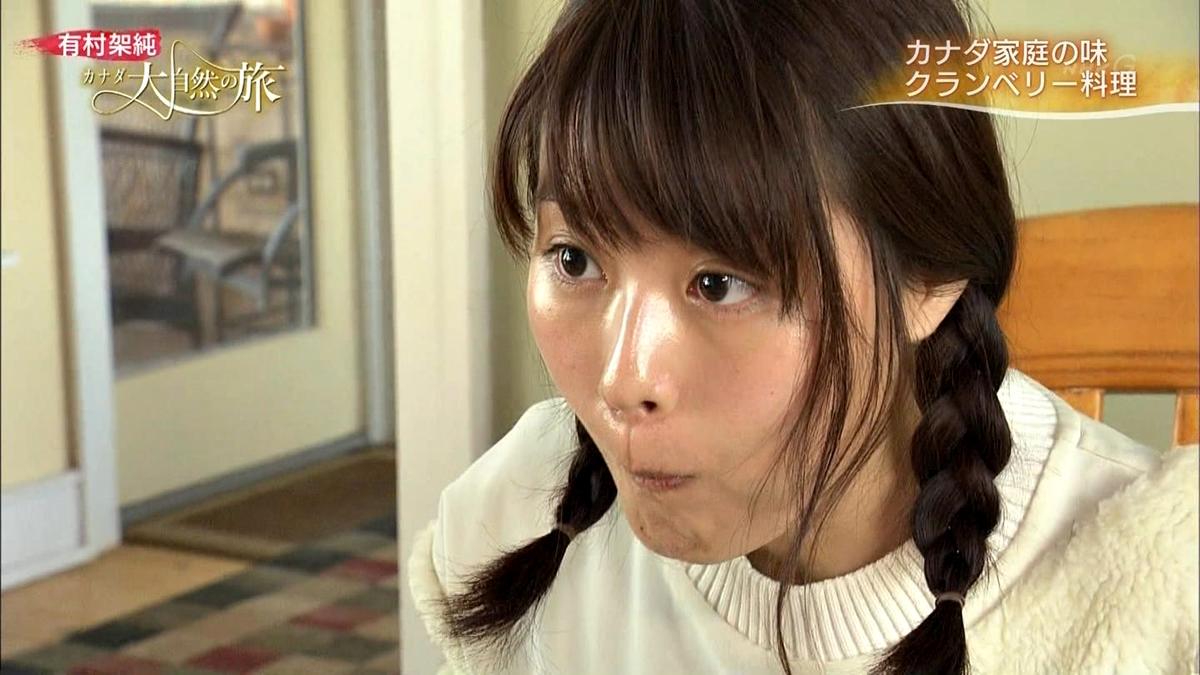 有村架純の食事顔4 (5)