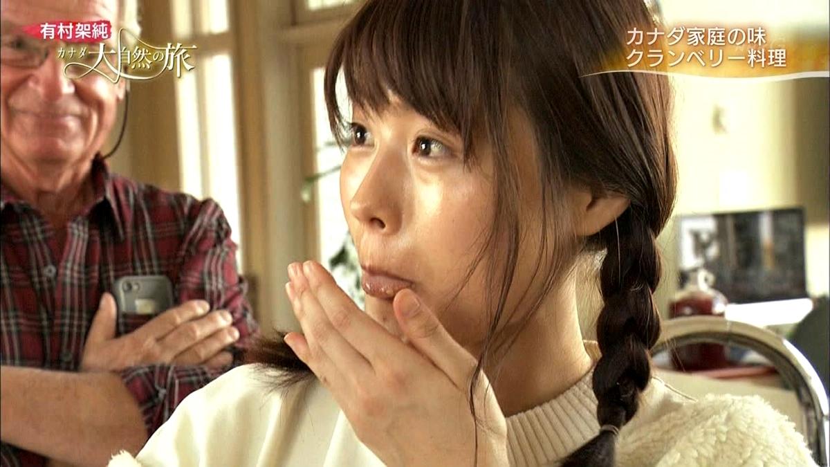 有村架純の食事顔3 (3)