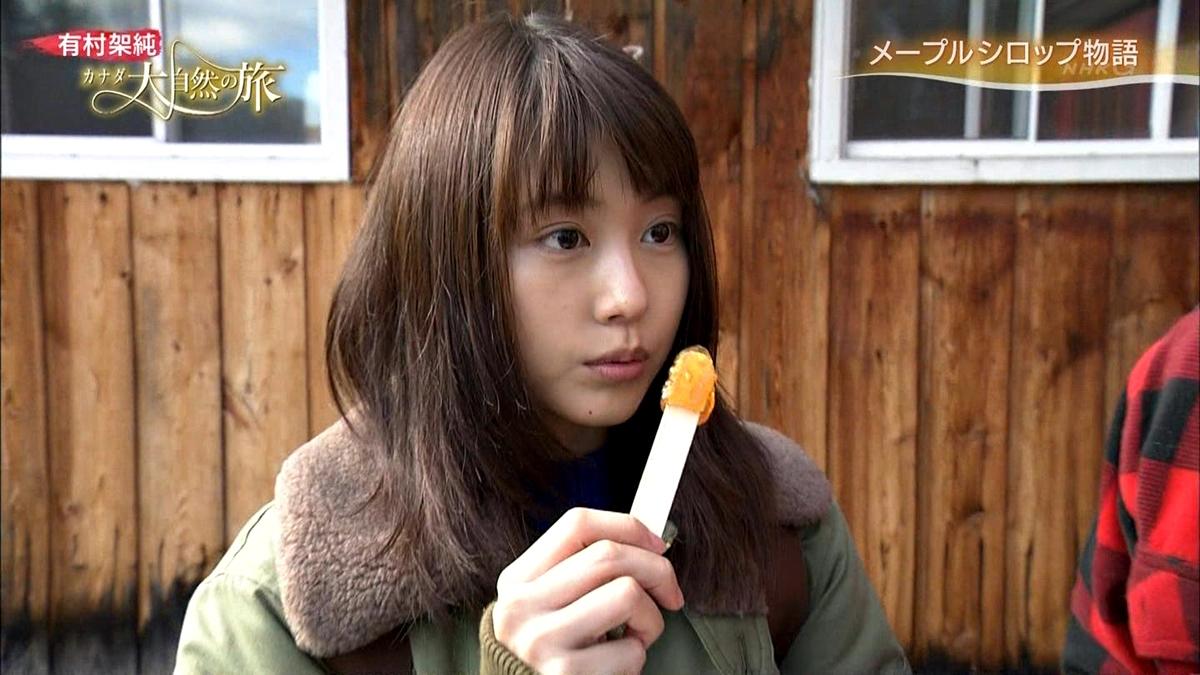 有村架純の食事顔5 (2)