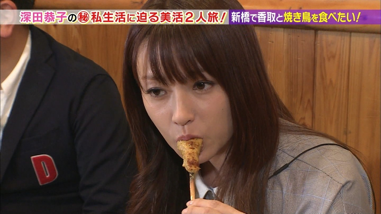 深田恭子のフェラ顔 (2)