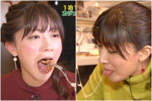 熊井友理奈の食事舌