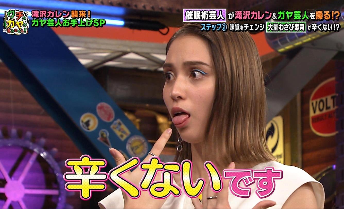 滝沢カレンの舌出し (3)
