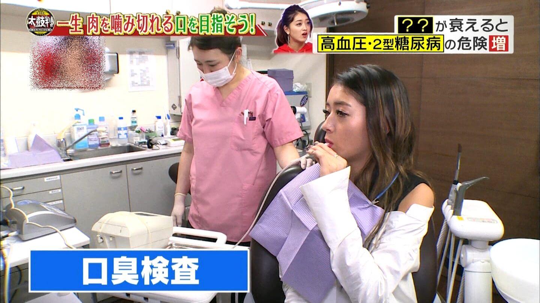 池田美優の口内観察 (5)
