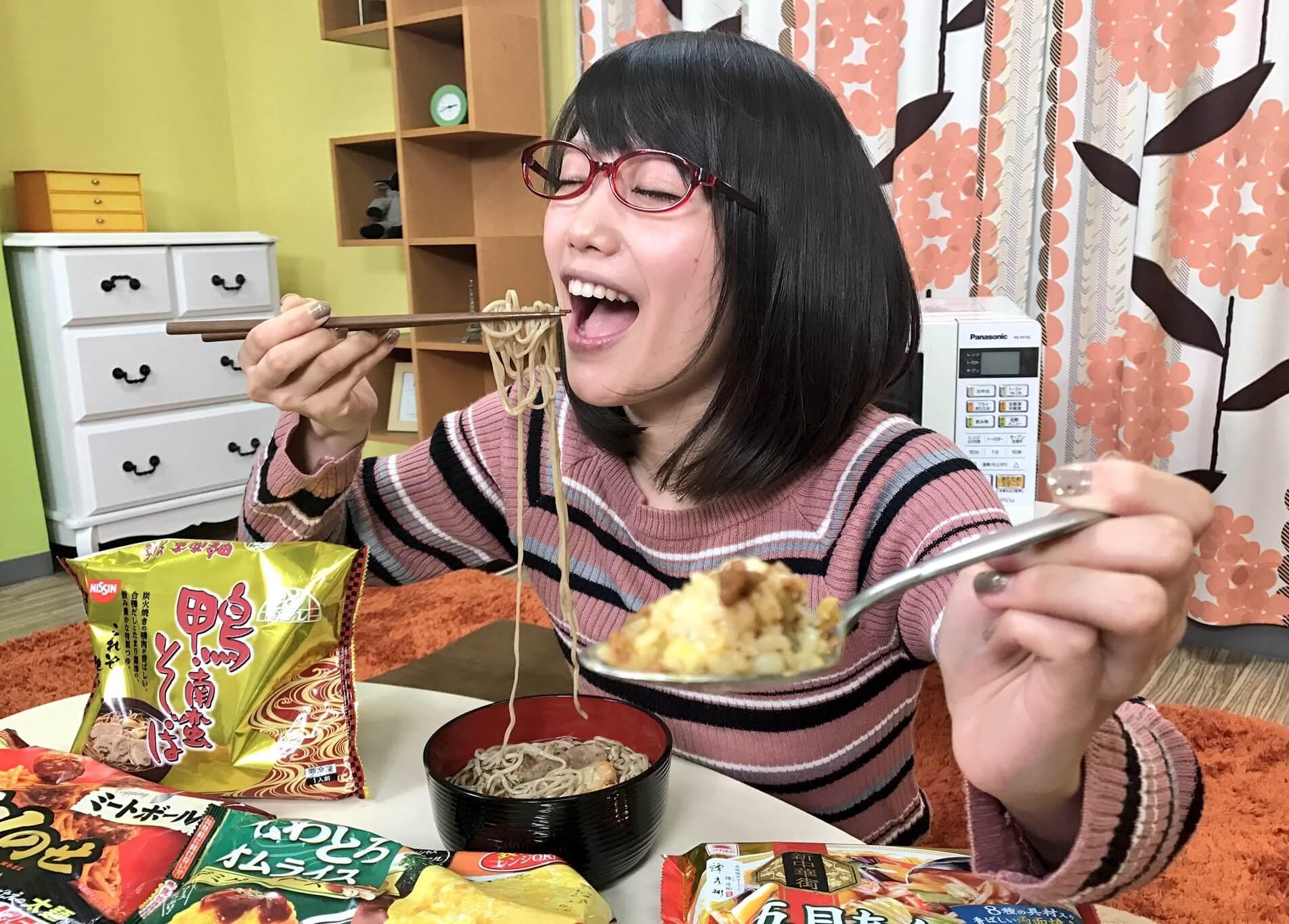 加藤里保菜の食事舌 (6)