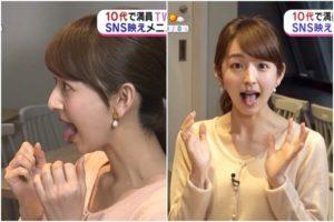 伊藤弘美の舌出しキャプ