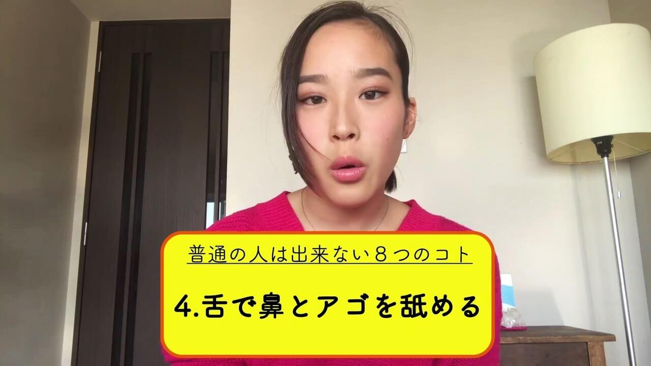 長舌YouTuberの舌遊び2 (1)