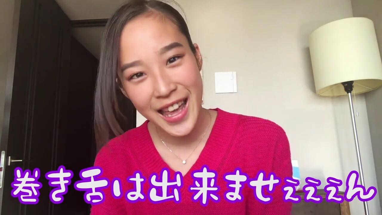 長舌YouTuberの舌遊び3 (4)