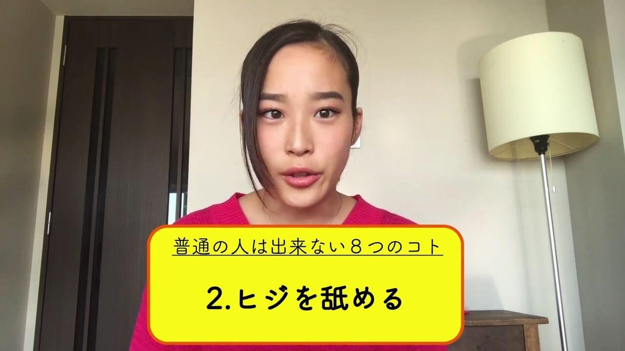 長舌YouTuberの舌遊び1 (1)