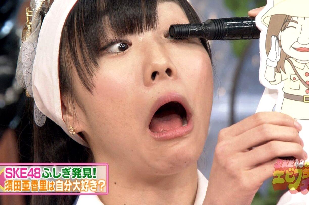 須田亜香里の開口舌見せ (1)