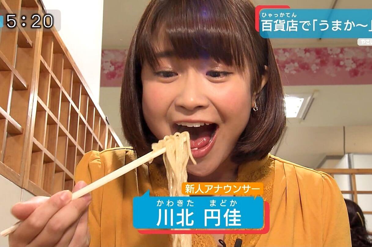 川北円佳の食事舌 (1)
