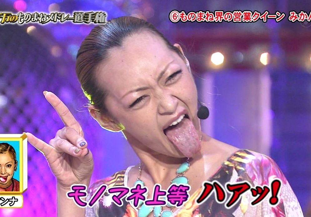 みかんの舌出し (3)