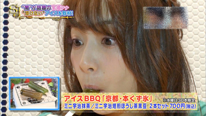宇垣美里の疑似フェラ (5)