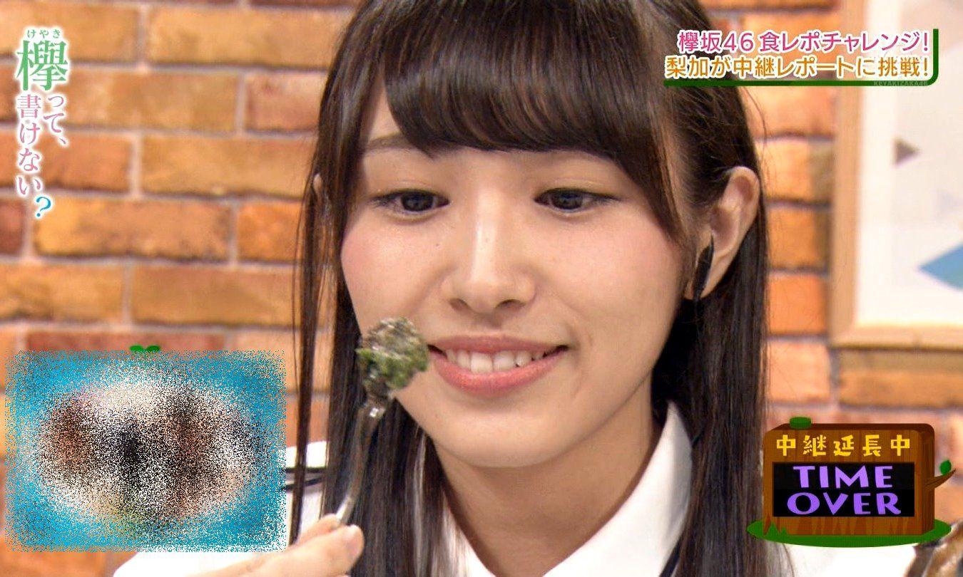 渡辺梨加の食事舌 (4)