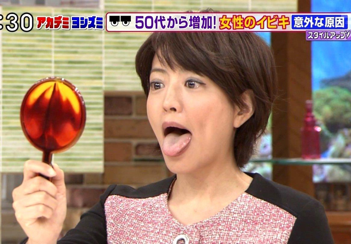 赤江珠緒のガッツリ舌出し (1)