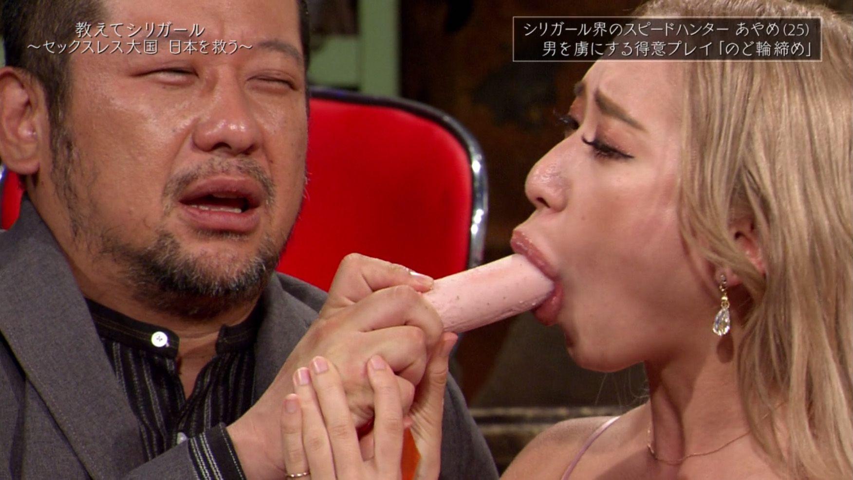 立花亜野芽の喉奥イラマチオ (7)