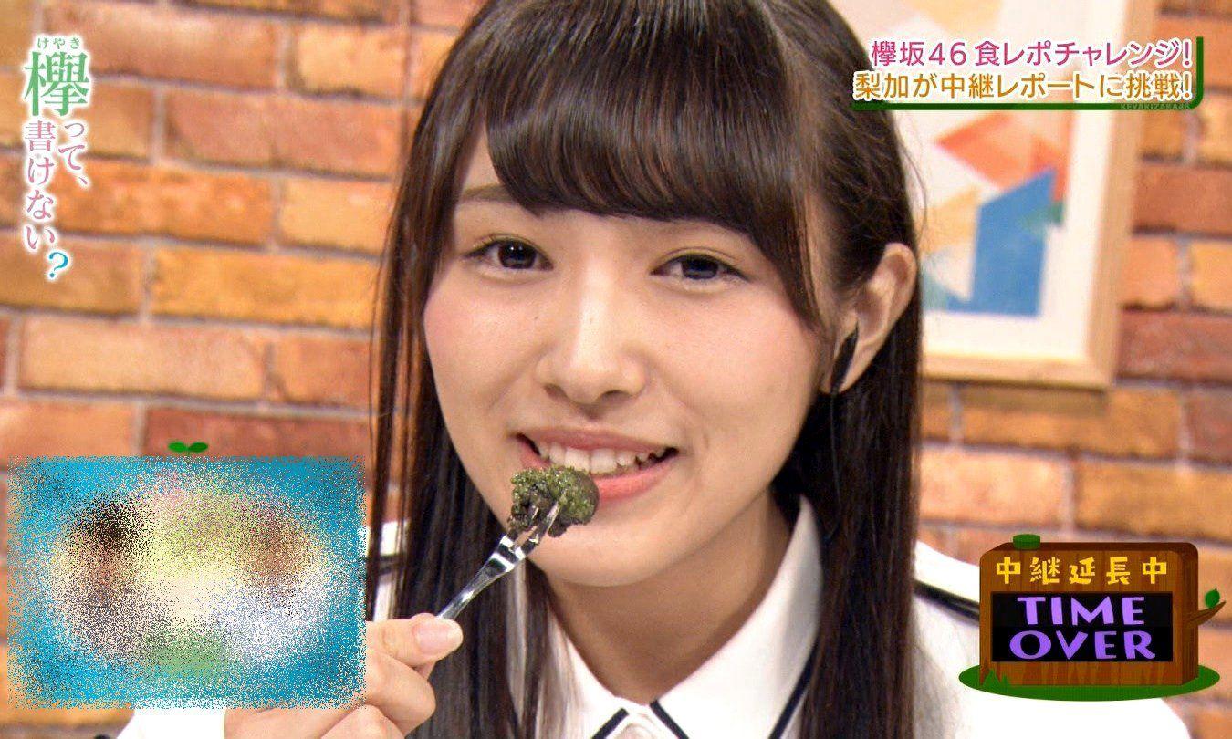 渡辺梨加の食事舌 (1)